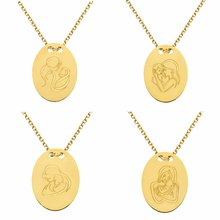 Anhänger Gold 585 Mommy Mama Kind Gelbgold 14kt Gravur...